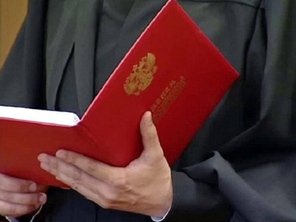 НаКамчатке жителя Иркутска приговорили к19 годам лишения свободы