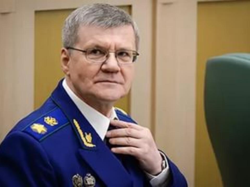 ВИркутск прибудет генеральный прокурор РФЮрий Чайка