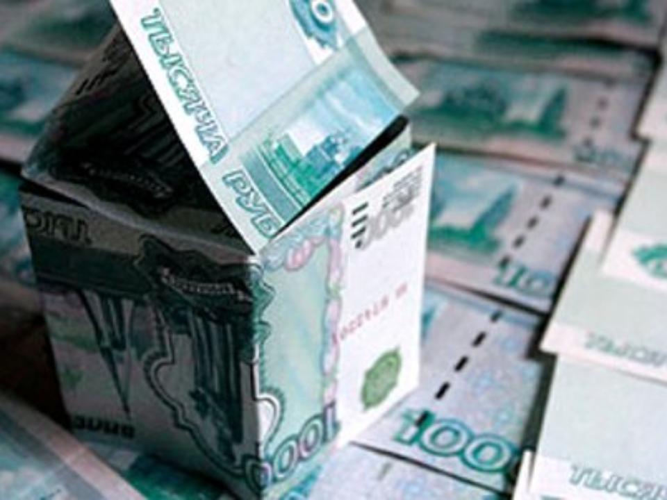 Иркутяне взяли вдолг еще 17 млрд руб. — Ипотека наступает