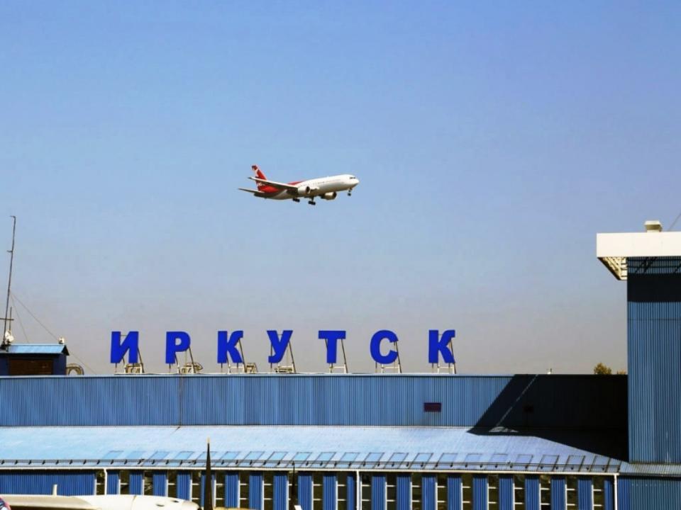 Проектировщика нового аэровокзала выберут 2ноября вИркутске