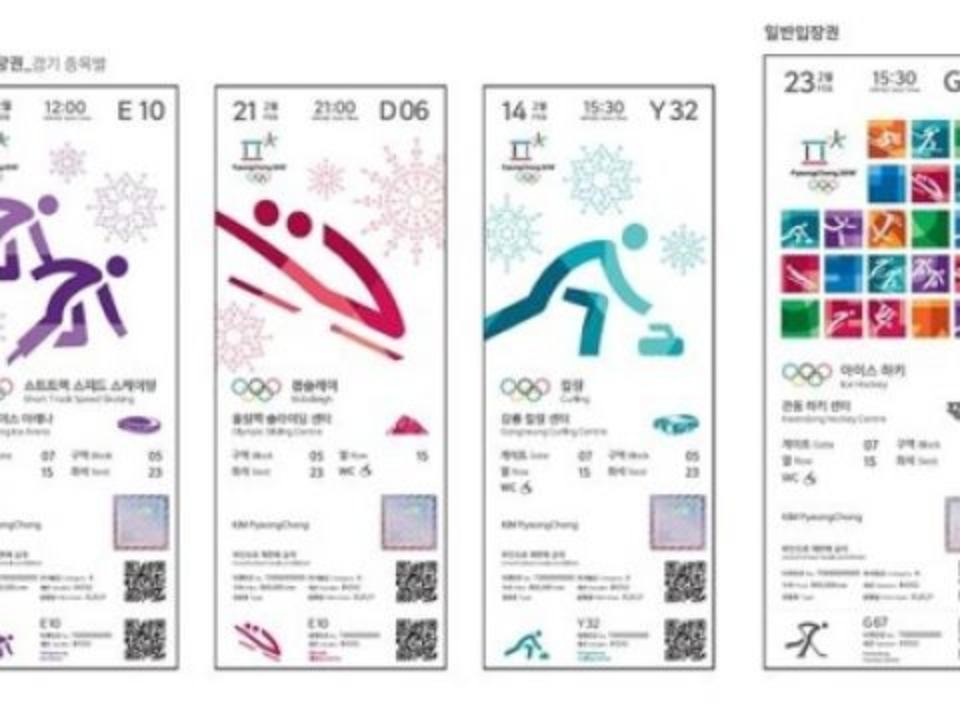 ВЮжной Корее представили дизайн билетов наОлимпиаду