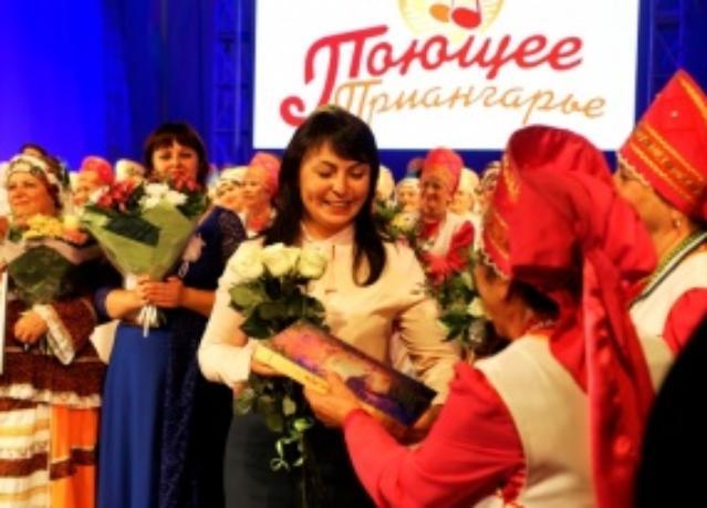 Гала-концерт иркутских хоров, прошёл в рамках празднования 80-летия Иркутской  области 673d4b6fd26