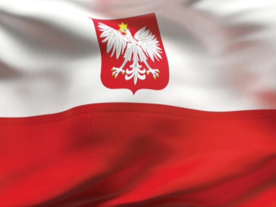 Консульство Польши всё-таки переедет изИркутска вНовосибирск