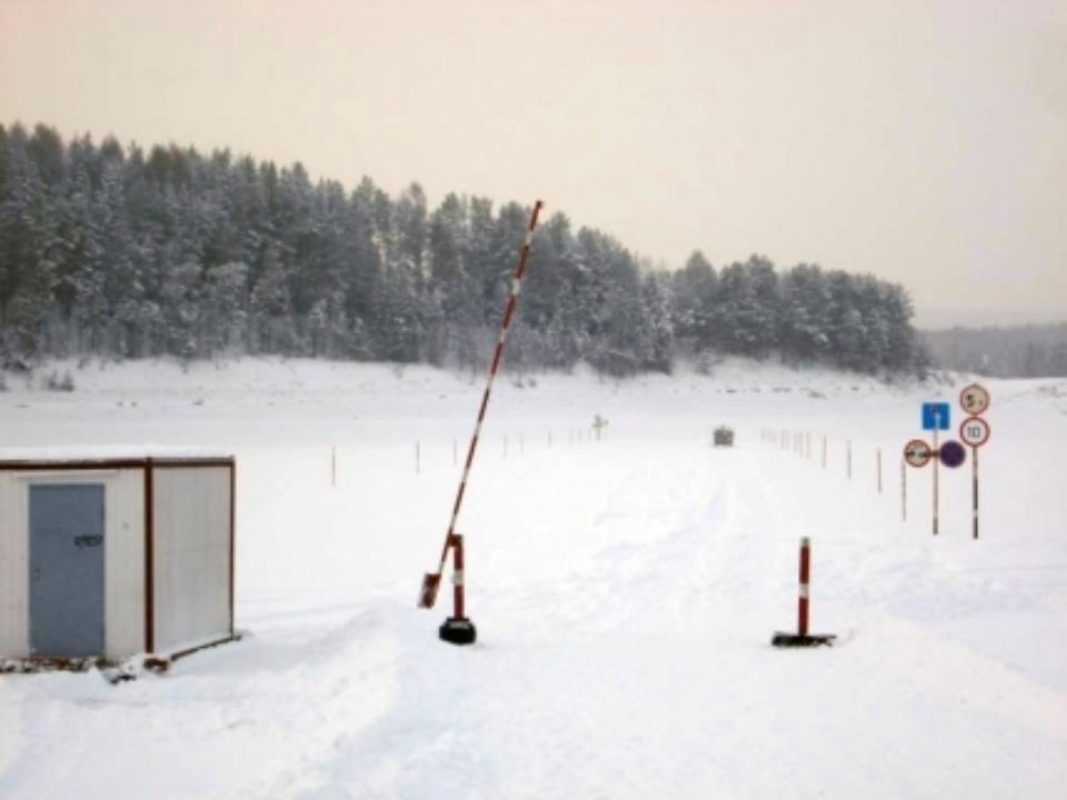 Первые ледовые переправы открыли вХабаровском крае