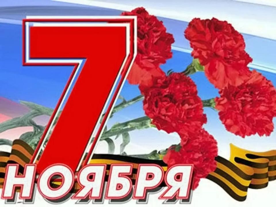 Народные избранники Забайкалья посоветовали объявить 7ноября выходным днем