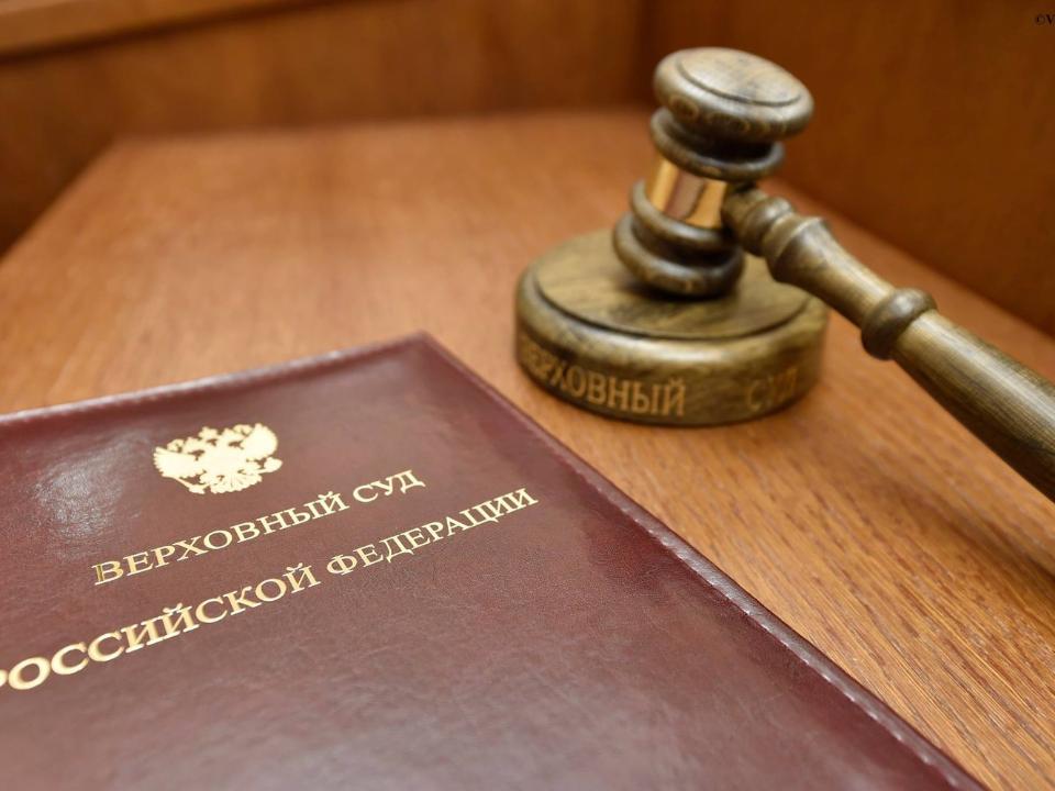 Прямых выборов главы города вИркутске небудет— Верховный суд