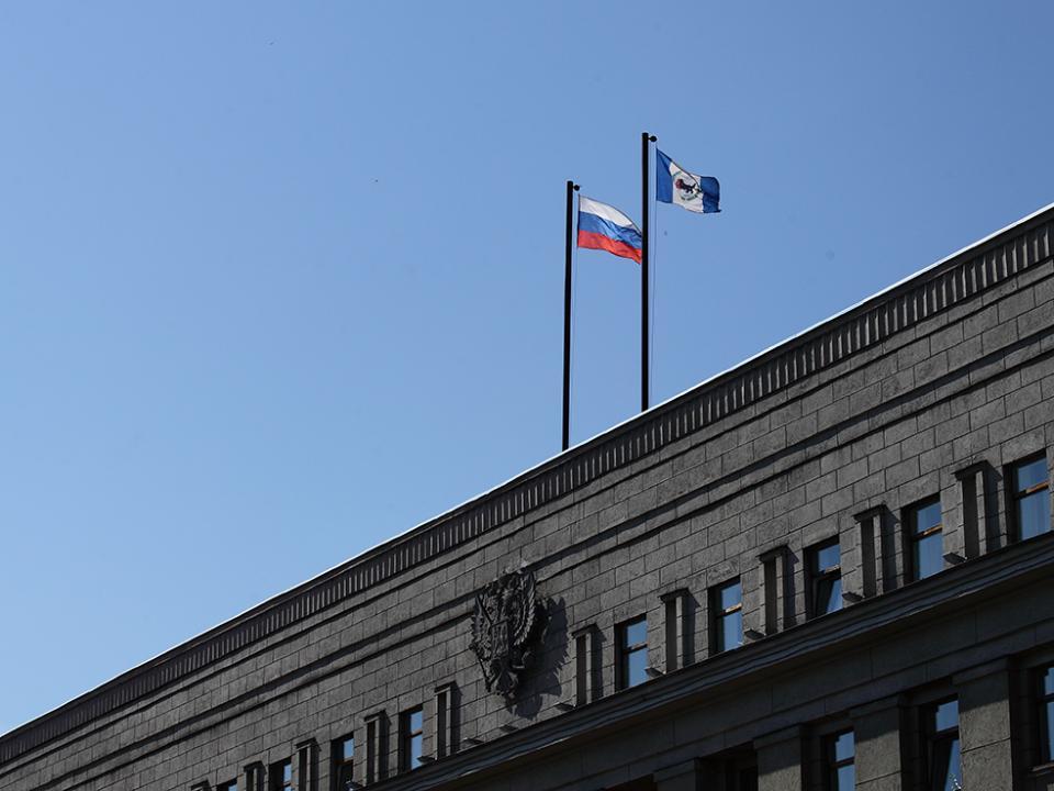 Совет поделам УОБО проведёт вБохане губернатор Иркутской области