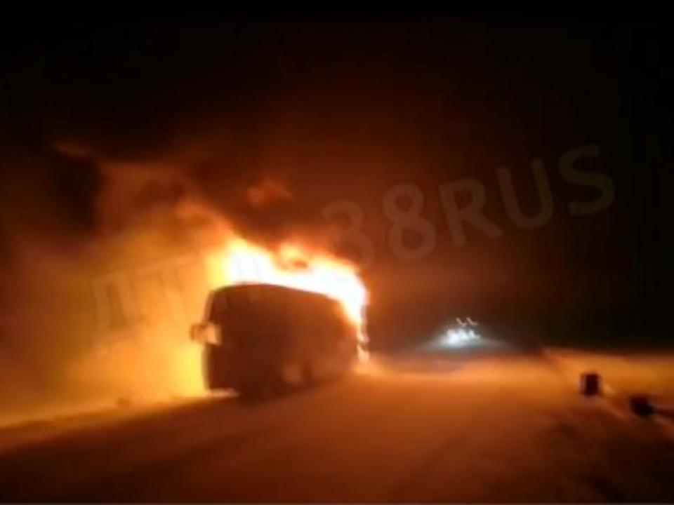 Междугородный автобус на100% сгорел натрассе вИркутской области