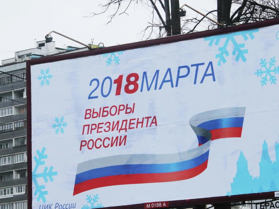 ЦИК назвал доверенных лиц В. Путина вАлтайском крае