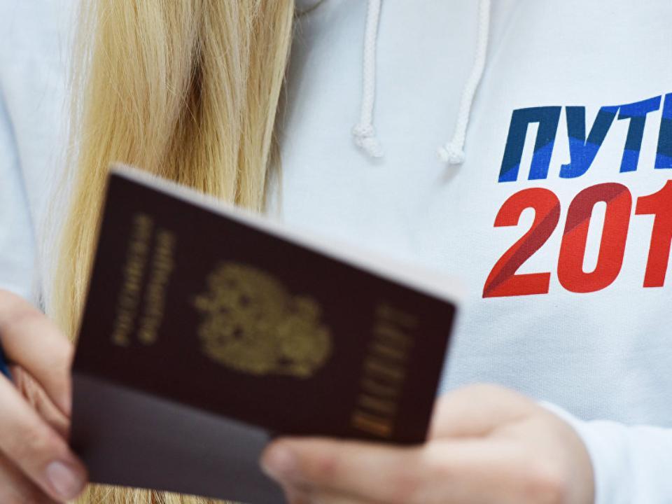 КПРФ сообщила онарушениях при сборе подписей за В.Путина наИркутском авиазаводе