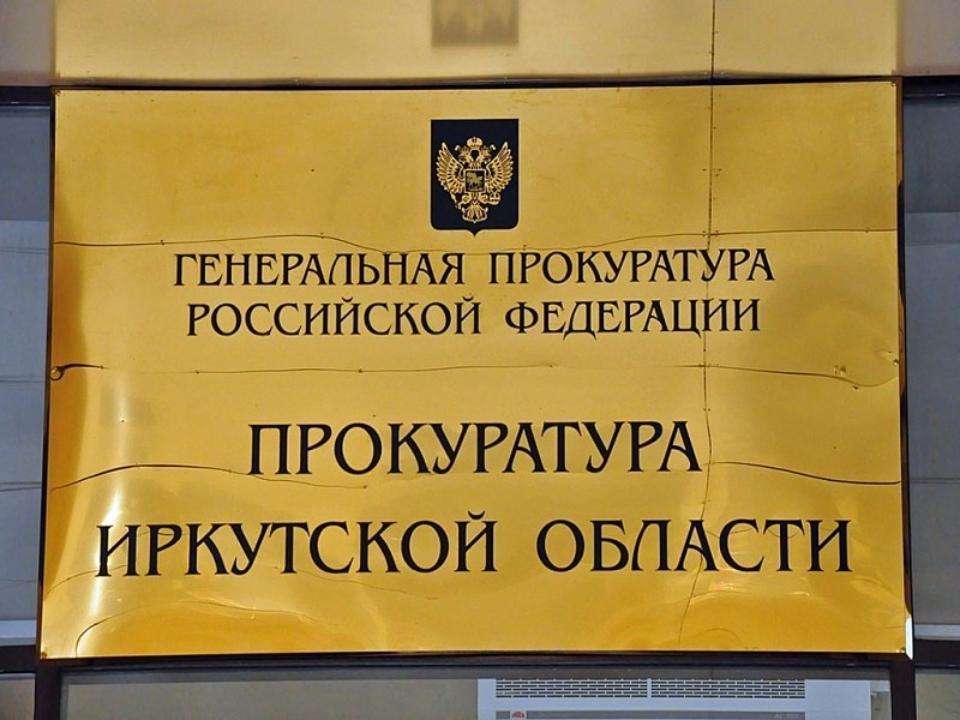 ВБурятии милиция изъяла впомещениях КПРФ бюллетень «Правда»