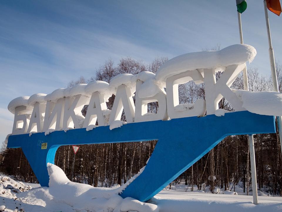 Гостиничный комплекс за167,5 млн руб. построят наберегу Байкала
