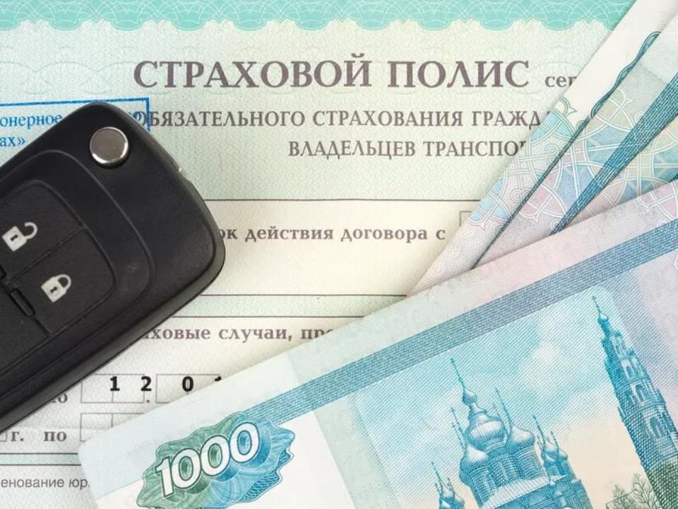 ВИркутске задержали группу мошенников всфере автострахования