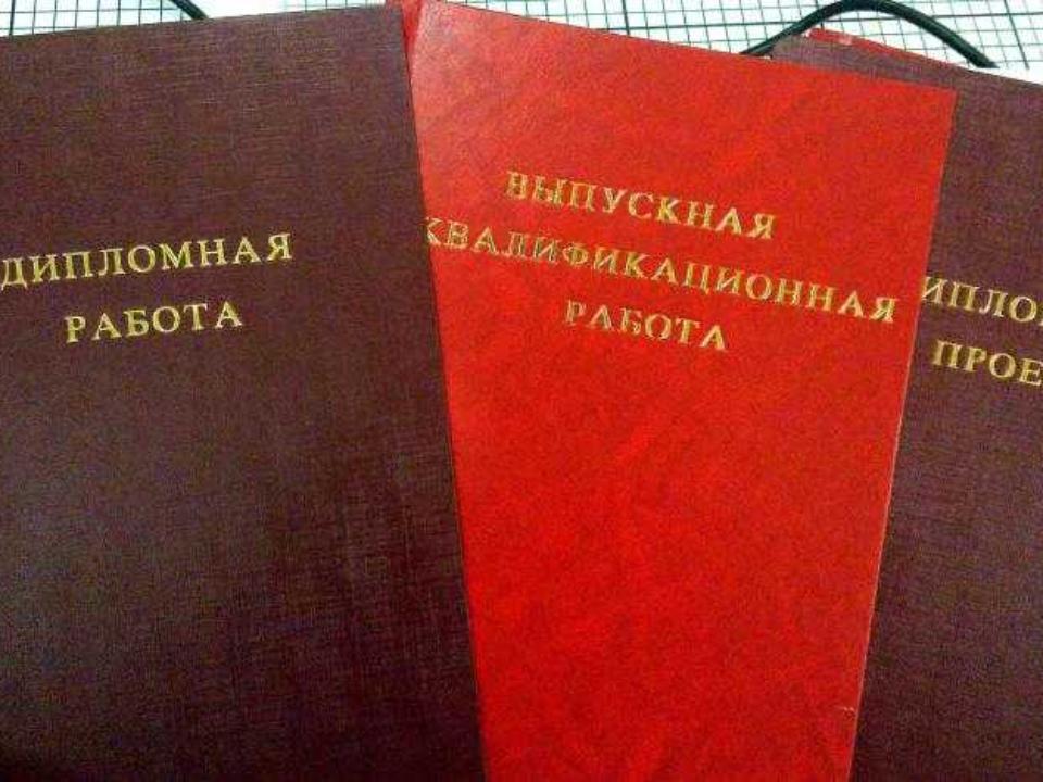 Учитель ИрГУПСа получила года колонии за взятки при написании  Учитель ИрГУПСа получила 4 года колонии за взятки при написании дипломных работ