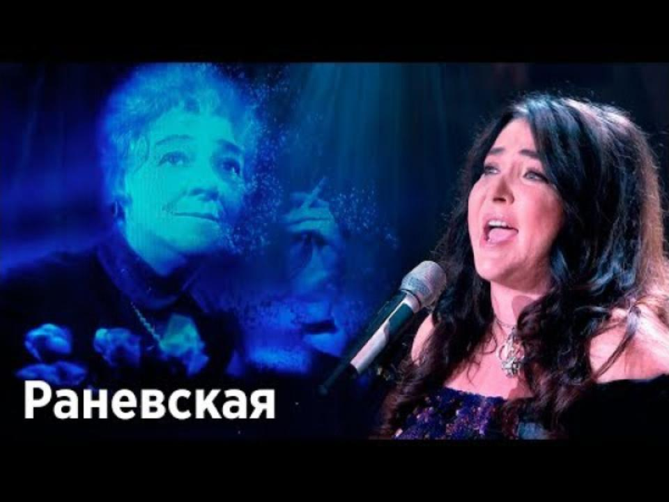 Лолита жаловалась наповедение красноярцев насвоем концерте