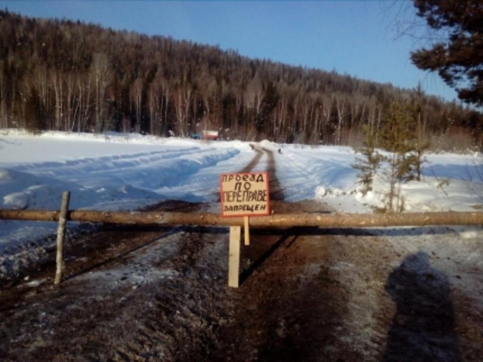 ВАмурской области закрылась международная ледовая переправа