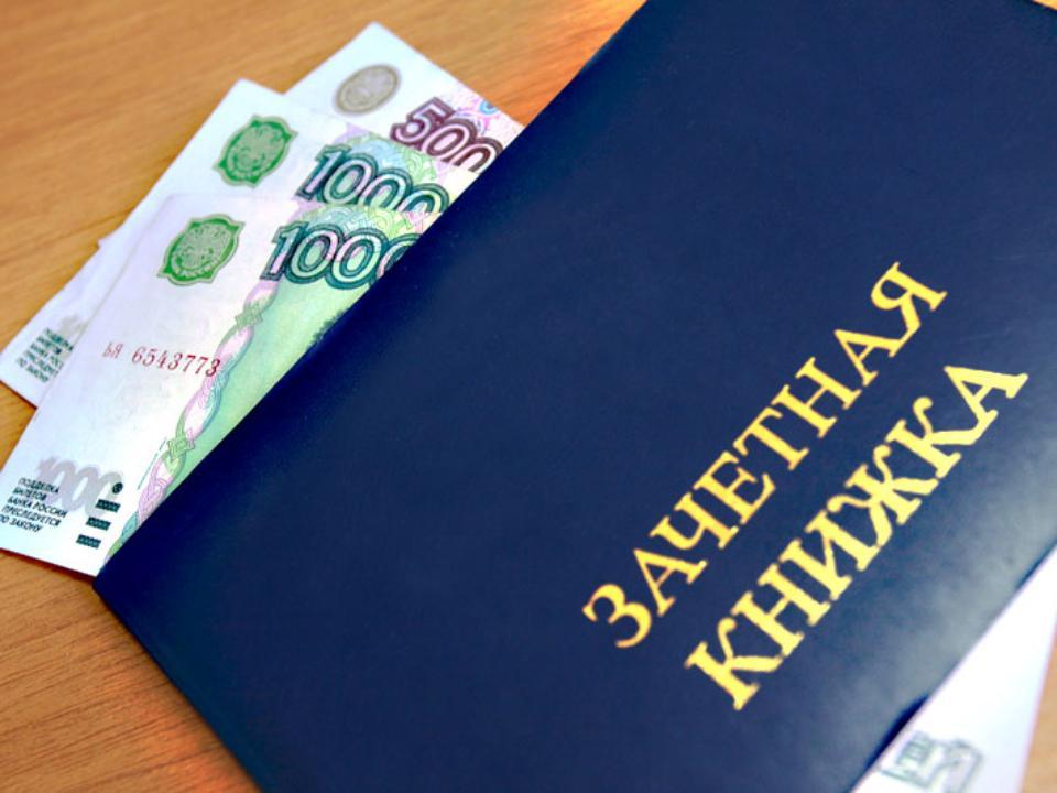 ВИркутске следователи подозревали педагогов ИрГУПС вовзятках