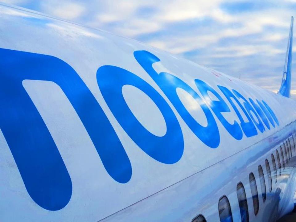 Авиакомпания «Победа» выполнила 1-ый рейс изИркутска в российскую столицу