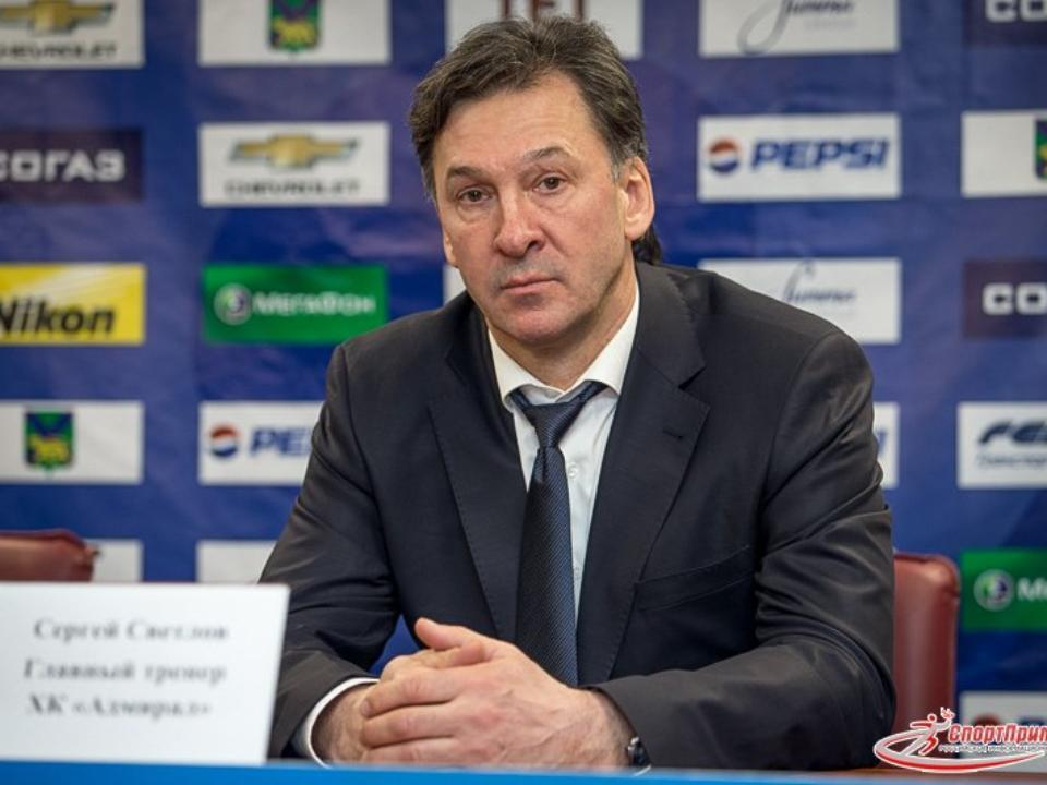 Новым основным тренером «Адмирала» будет Сергей Светлов