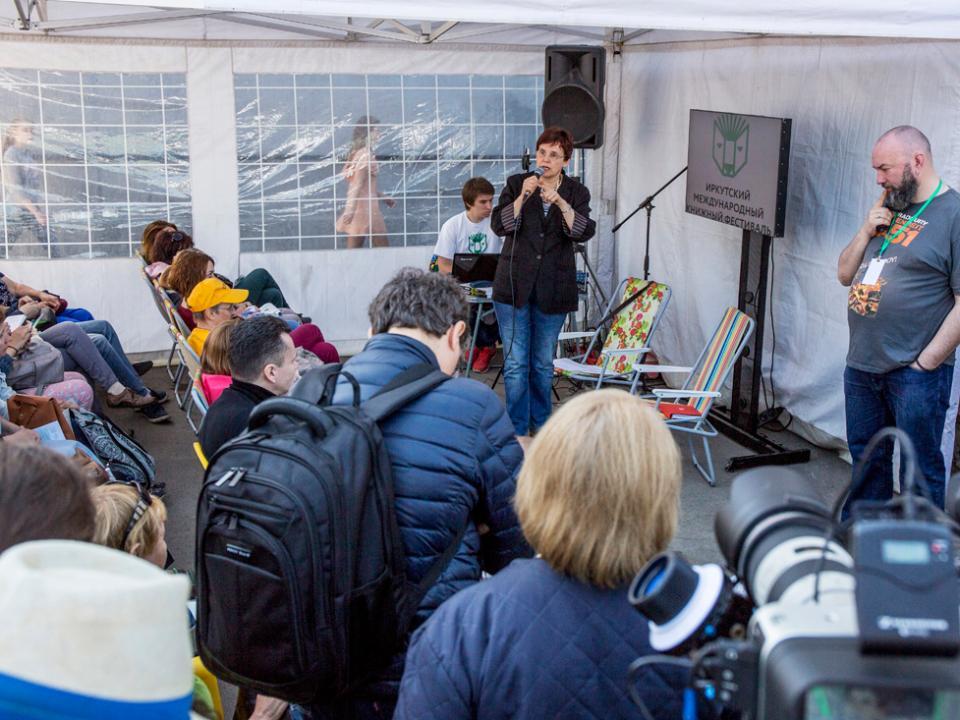 Международный книжный фестиваль отменен вИркутске