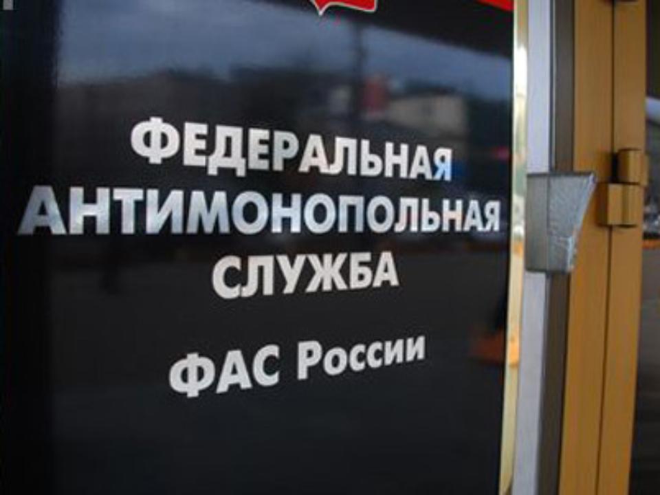 Иркутского губернатора Левченко предостерегли отнарушения закона