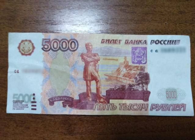 деньги в долг ангарск без паспорта