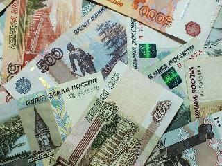 На банкноте 5000 изображение Хабаровска заменят Екатеринбургом